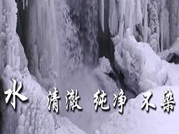 清廉中国微视频滨海新区纪委报送作品(一)