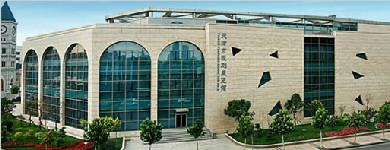 天津市规划展览馆