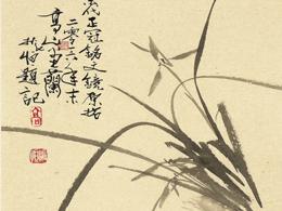 高振恒(天津)1940年出生·天津美术学院教授、中国美术家协会会员、原天津美术学院副院长