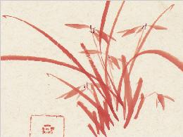 殷龙(天津)1943年出生·中国书法家协会会员