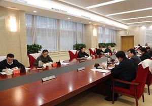 市纪委常委会会议传达学习贯彻党的十九届二中全会精神