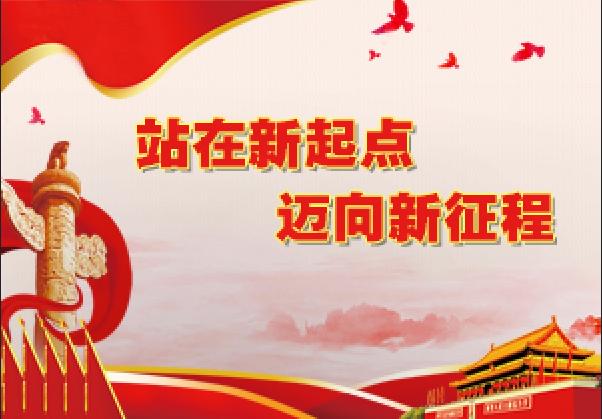 天津市16个区纪委全会决议