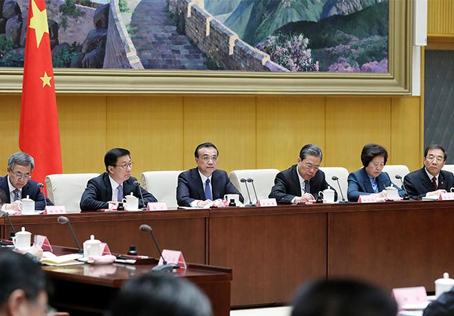 李克强:营造风清气正的经济社会发展环境