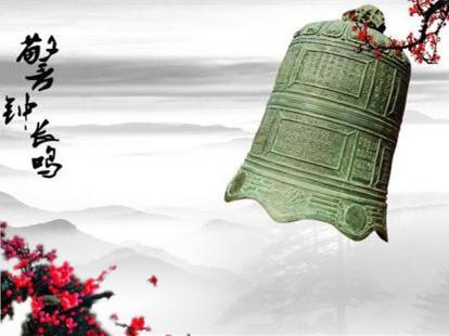 【警钟长鸣】天津通报一起混淆政商关系、严重违纪破法的典型