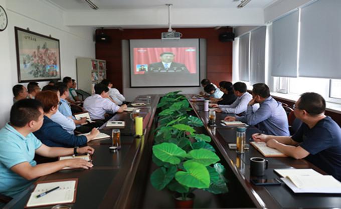 红桥区纪委组织党员干部集中收看纪念马克思诞辰200周年大会