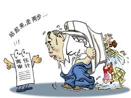 区文化旅游局反腐倡廉漫画沙龙