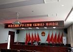 【乡镇动态】孙各庄满族乡多种形式开展《监察法》学习宣传