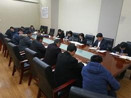 蓟州区:关于表扬2017年度落实全面从严治党主体责任考核优秀单位的通报