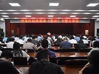河东区:召开专题宣讲会 深化宪法贯彻实施