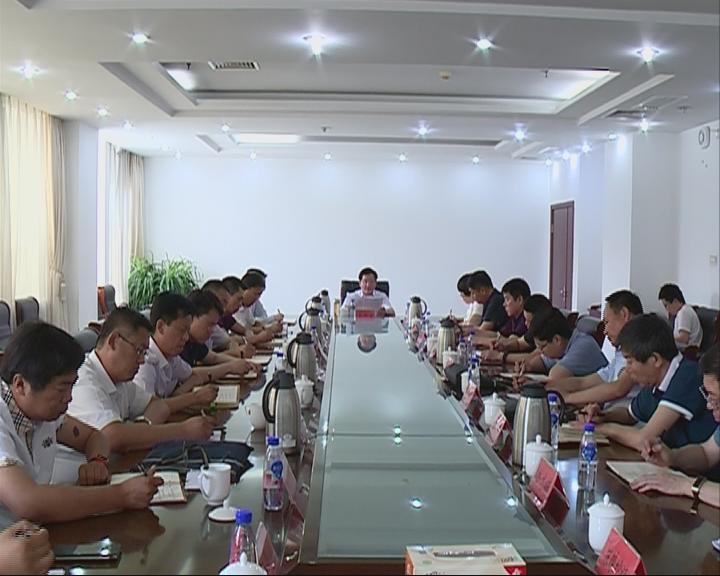 宁河:区委书记对14个镇党政正职进行集体廉政谈话