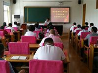 西青区:监察法学习宣传走进党校课堂