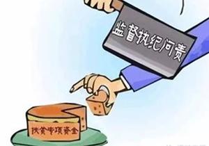 """【媒体关注天津】河北斩断伸向扶贫助困款物""""黑手"""""""