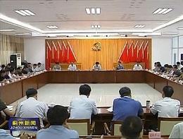 蓟州区召开区直单位党委党组书记履行全面从严治党主体责任座谈会