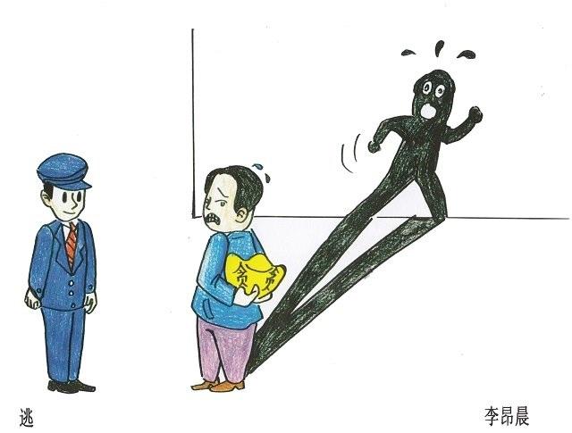 廉韵a漫画漫画人性图片