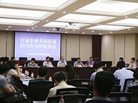 河北区:主动担当作为 改进服务企业工作作风