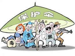 """""""破庸腐之习 尚勤廉之风""""  廉政主题漫画作品展示(一)"""