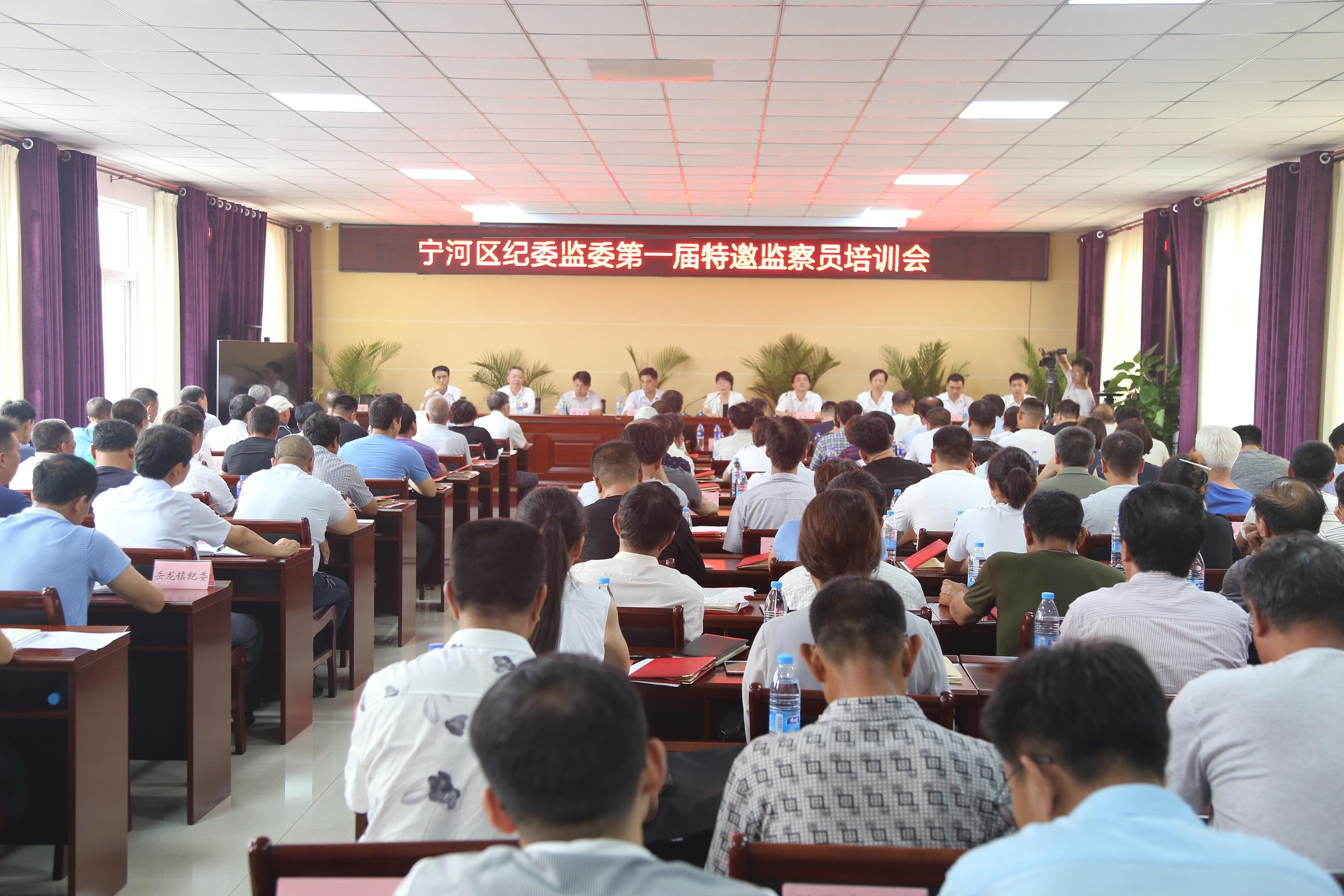 区纪委监委组织召开第一届特邀监察员培训会 切实加强社会监督和群众监督