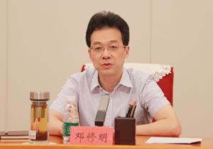 邓修明同志在纪检监察干部学习大讲堂上的动员讲话要点