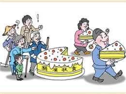 """""""破庸腐之习 尚勤廉之风"""" 廉政主题漫画作品展示(二)"""