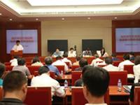 滨海新区:开展新任职领导干部集体谈话