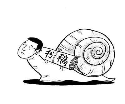 【央视网】天津市通报4起不作为不担当问题