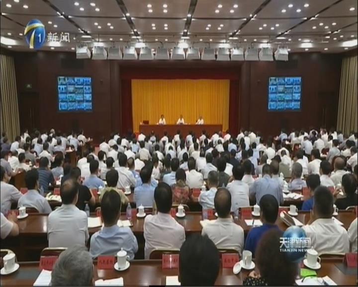 天津从抓教育、抓责任切入—— 以案为鉴持续净化政治生态