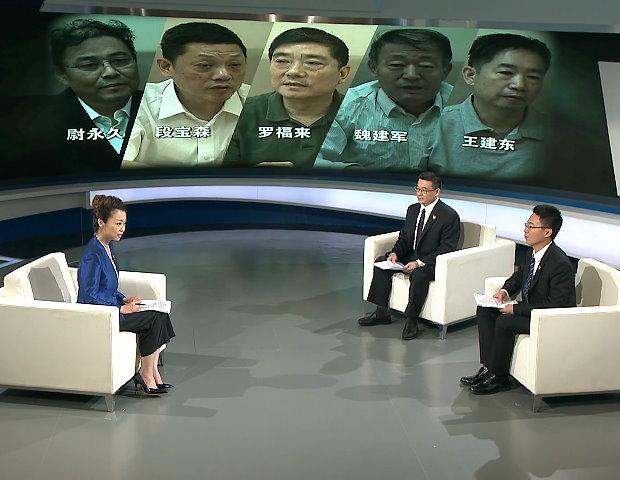 【开局之年看亮点】天津:以案为鉴 打好净化政治生态主动仗