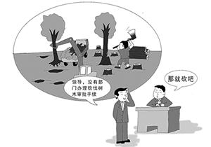 【媒体关注天津】宁河区一党员干部履职不力被问责