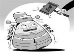 """【乡镇动态】孙各庄满族乡""""三项举措"""" 推动""""不作为不担当""""问题专项治理深入开展"""