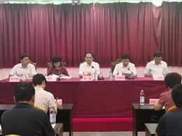 蓟州区召开第七轮巡察暨全市第一轮统配巡察工作动员部署会议