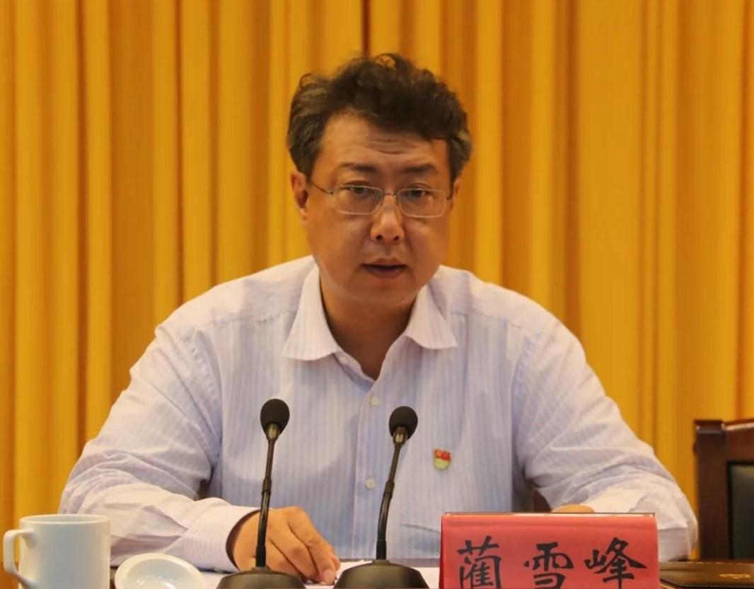 静海区:召开领导干部警示教育大会