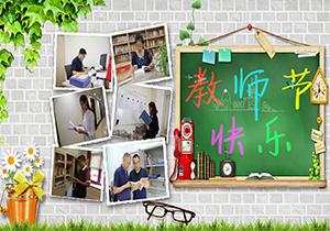"""【原创视频】纪检监察系统工作中的""""老师"""""""