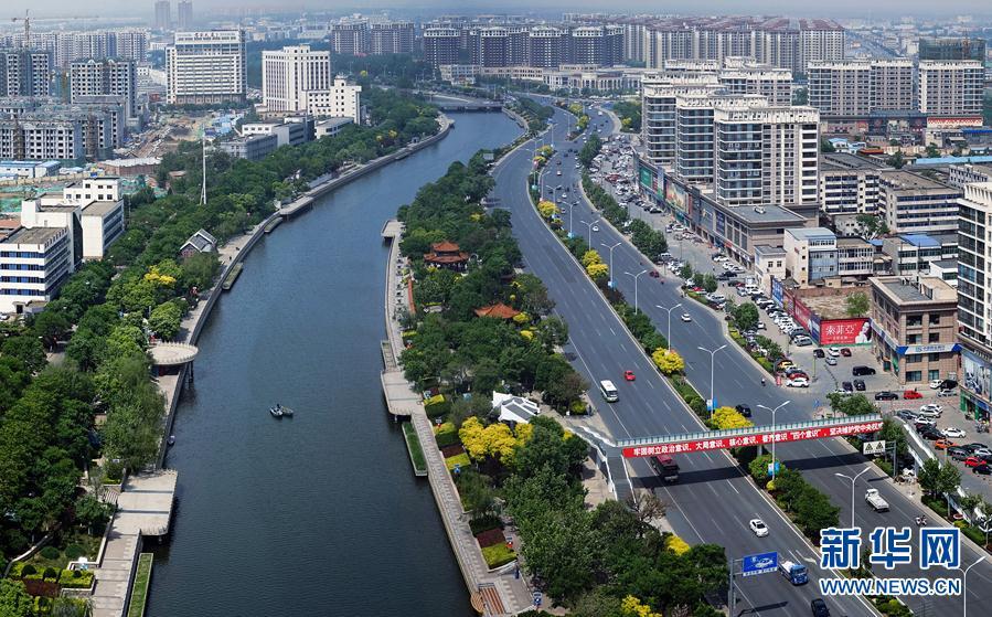 唱好推进协同发展重头戏──武清区全面加快绿色可持续发展高质量发展