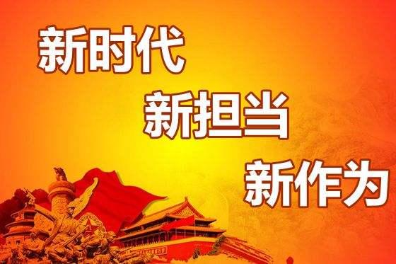 【担当作为先进典型】把老百姓真正当亲人——记武清区委政法委副书记孙志杰