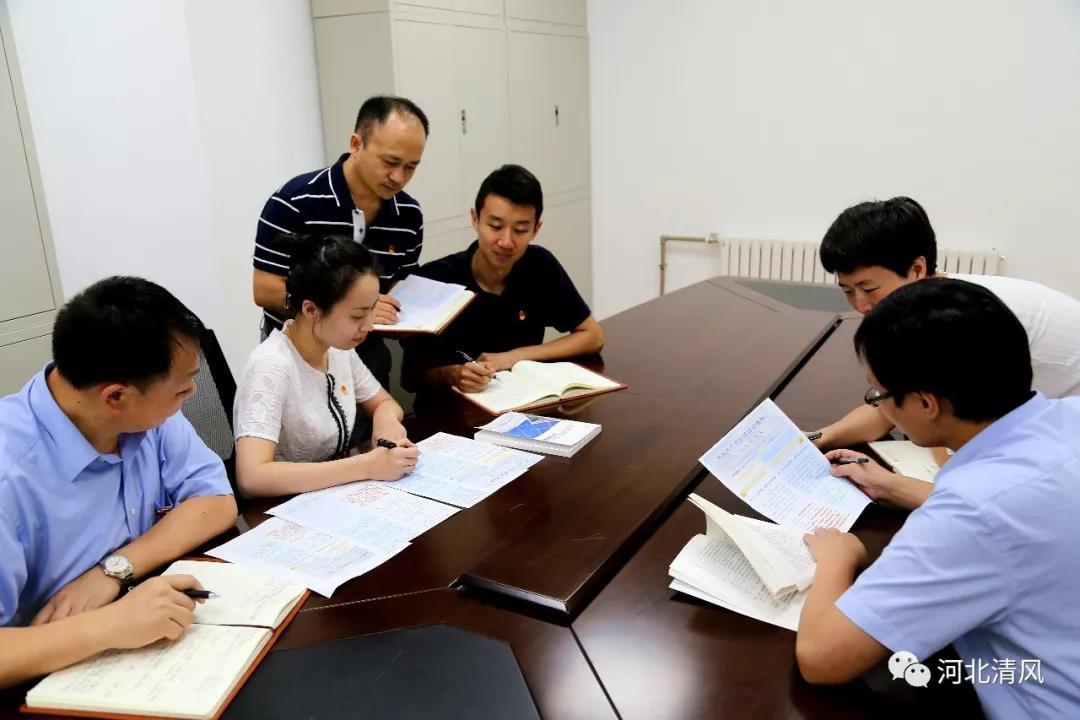 河北区纪委监委迅速掀起学习贯彻新修订纪律处分条例热潮