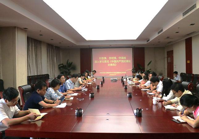 北辰区:三项措施学习贯彻新修订《条例》
