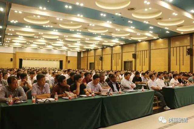 武清举办村(社区)党组织书记村(居)委会主任专题培训班