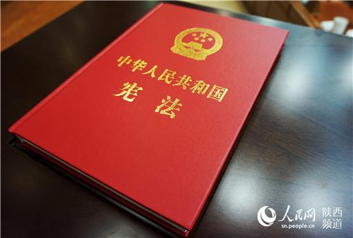 《中华人民共和国宪法》全文
