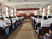 武清区:各单位扎实有效开展新修订《条例》学习宣传活动
