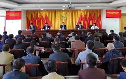 蓟州区纪委监委召开领导班子人员调整会议