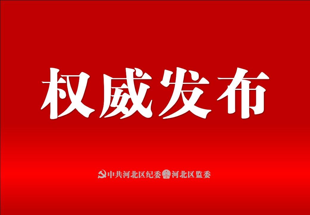 中央纪委印发《中央纪委国家监委领导班子关于改进工作作风的实施办法》