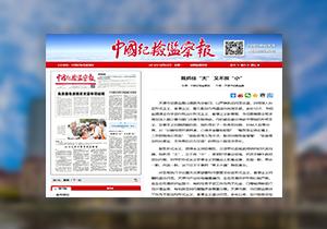 """【媒体关注天津】既抓住""""大"""" 又不放""""小"""""""