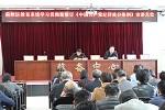 【派驻动态】驻区人大机关纪检监察组:加强新修订《条例》宣讲工作