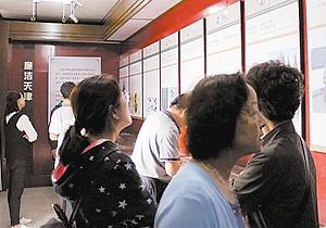 【媒体关注天津】打造具有津沽地域特点的廉洁文化名片