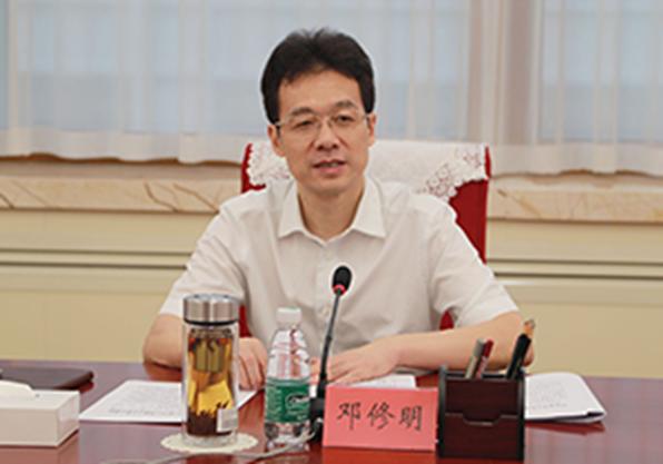 邓修明:着力提高纪律建设的政治性时代性针对性