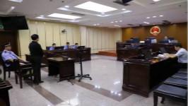 西青区纪委监委第一起留置案公开庭审