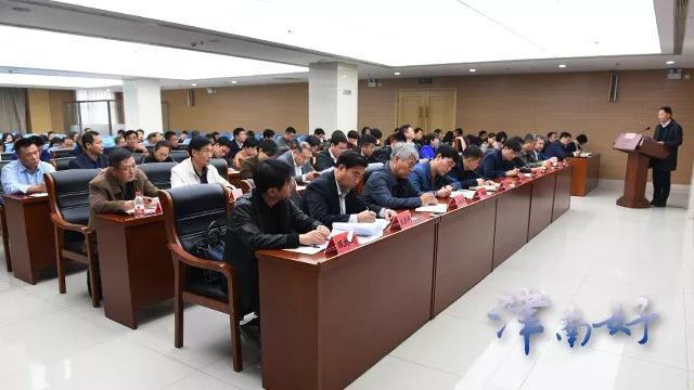 津南区召开集中整治形式主义官僚主义工作部署推动会