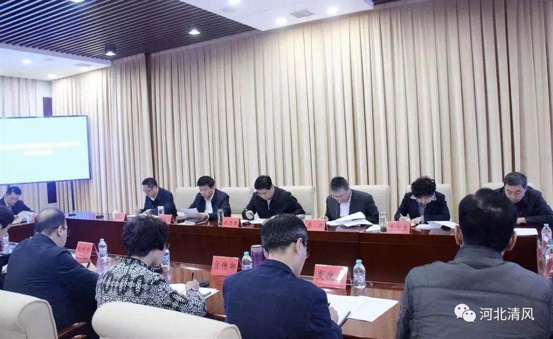 河北区召开集中整治形式主义官僚主义部署推动会