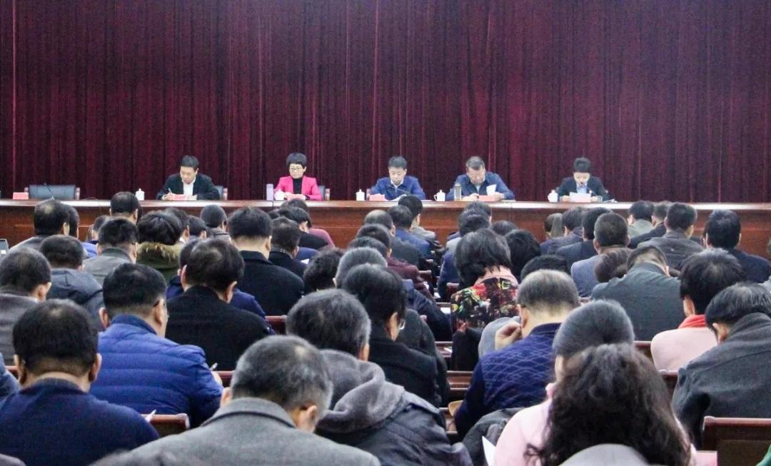 武清区集中整治形式主义官僚主义部署推动会召开