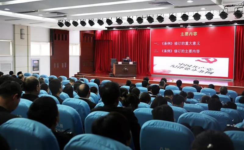河北区法院举办新修订《中国共产党纪律处分条例》辅导讲座